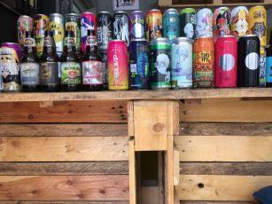 Biergarten Latitude Beer